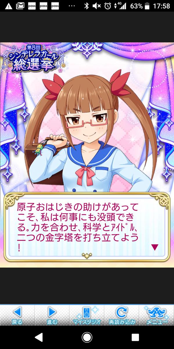 f:id:genshiohajiki:20190420183336p:plain