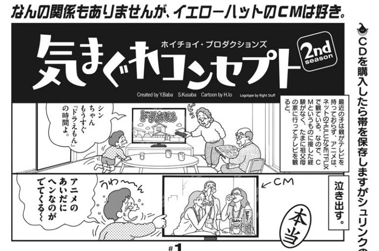 f:id:genshiohajiki:20190421122152p:plain