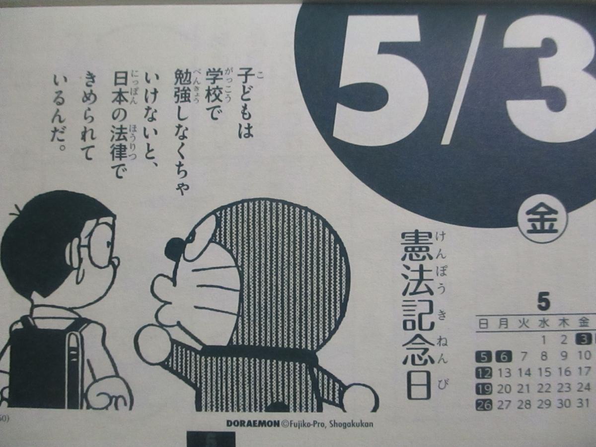 f:id:genshiohajiki:20190427010651j:plain
