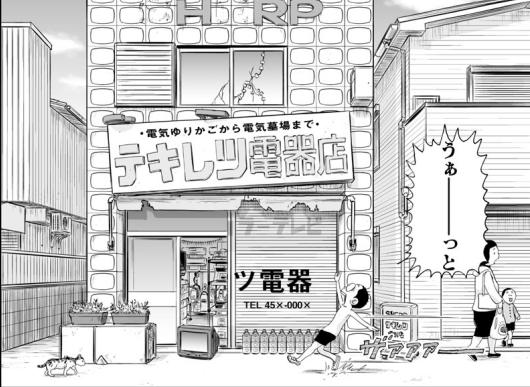 f:id:genshiohajiki:20190501063255p:plain