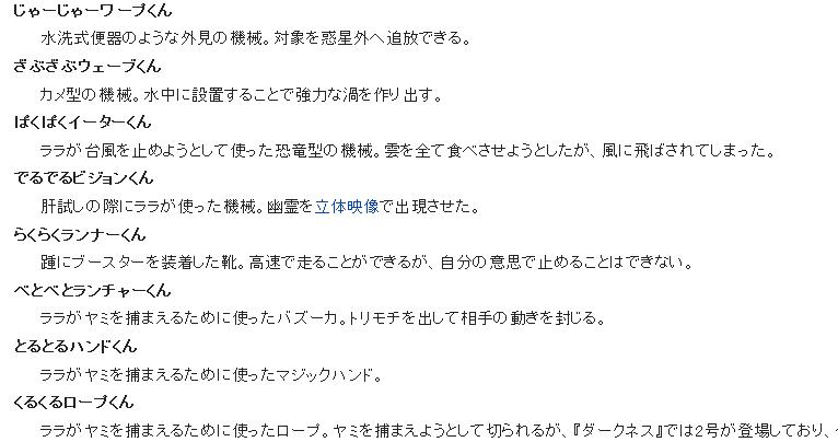 f:id:genshiohajiki:20190505225525p:plain