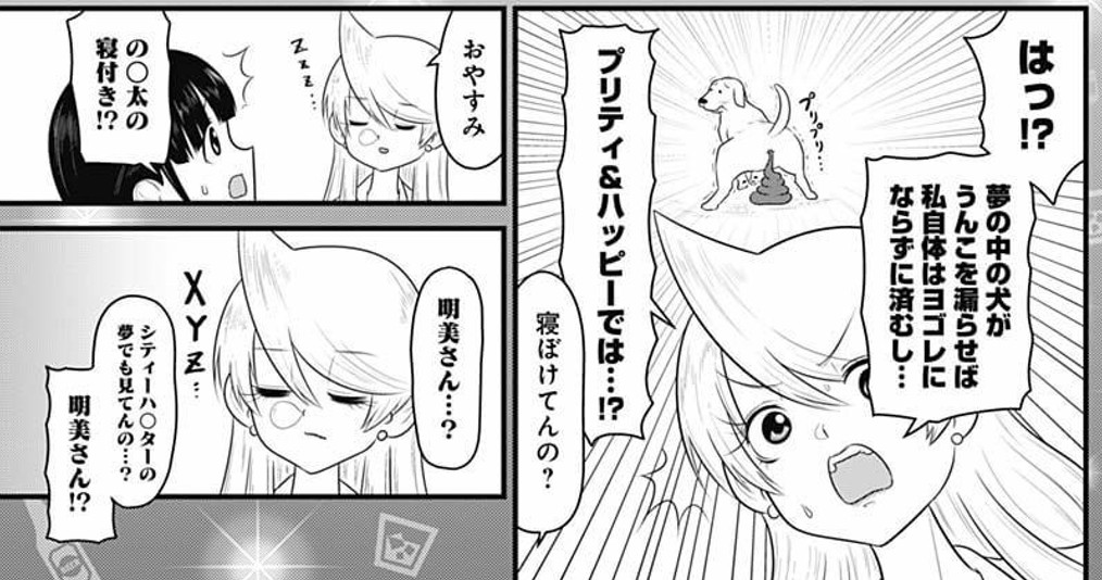 f:id:genshiohajiki:20190505234451j:plain