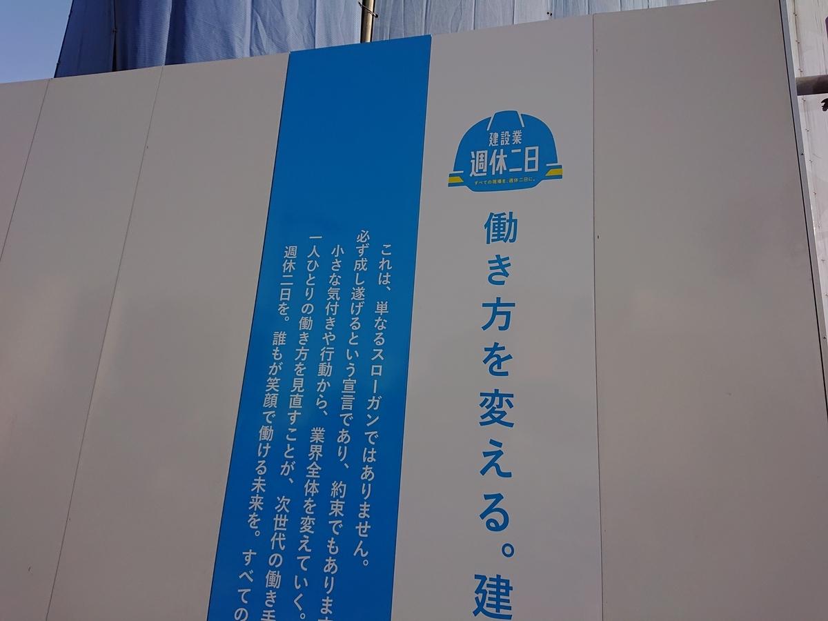 f:id:genshiohajiki:20190506180734j:plain