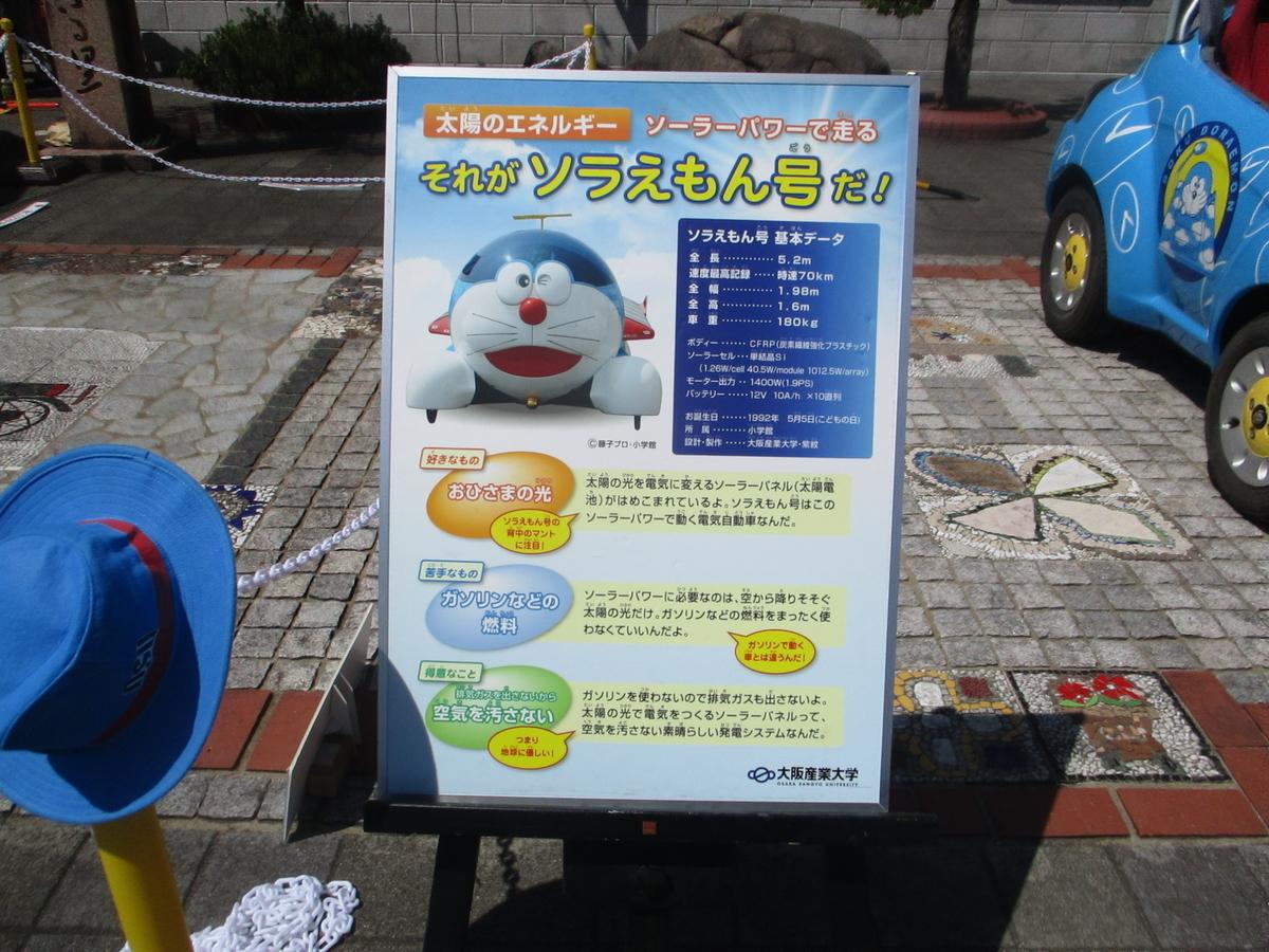 f:id:genshiohajiki:20190507231233j:plain