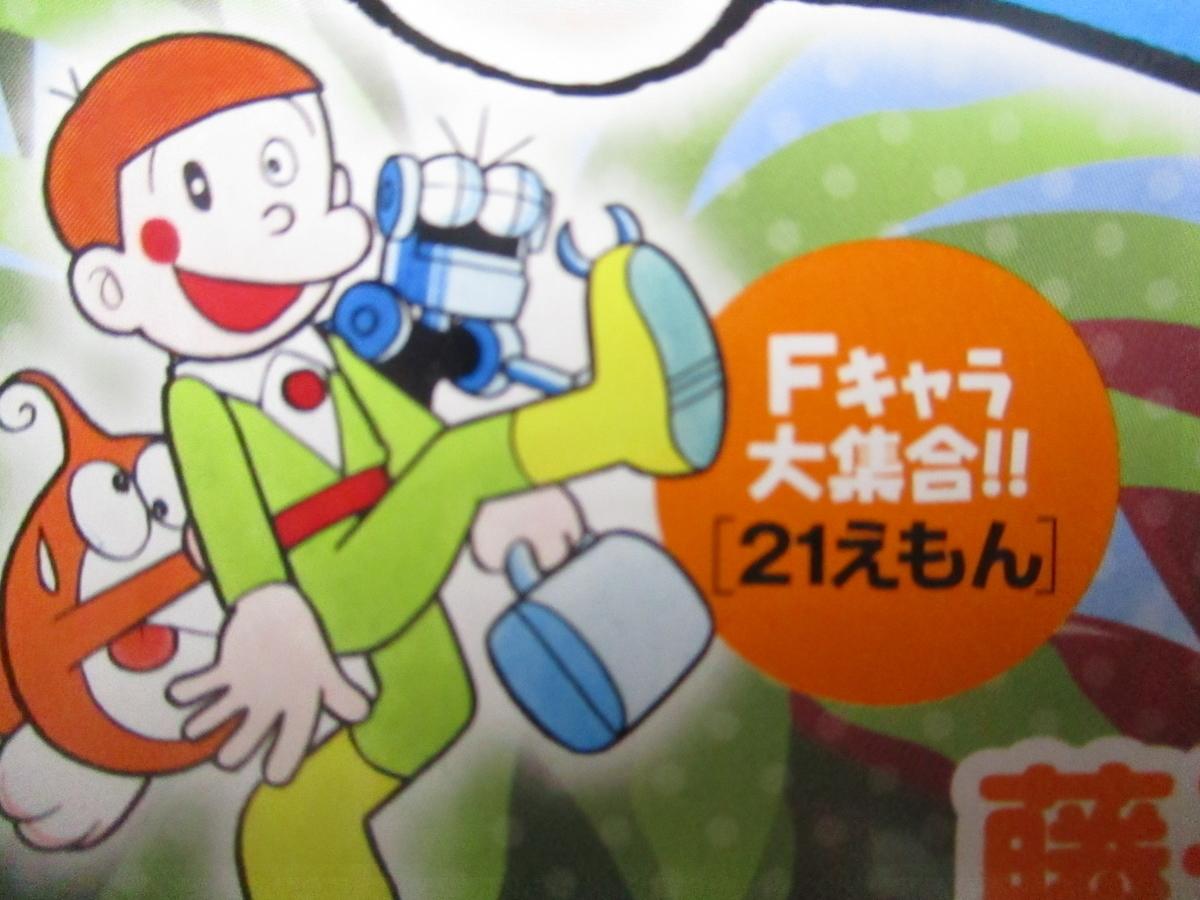f:id:genshiohajiki:20190513000850j:plain