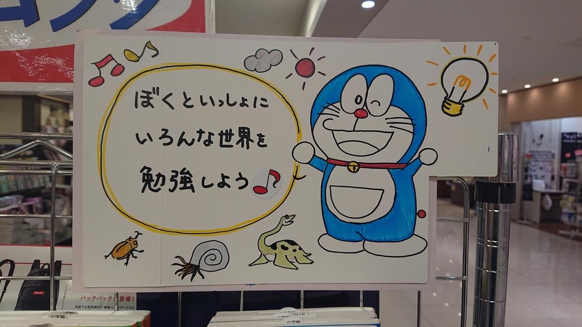 f:id:genshiohajiki:20190517002729j:plain