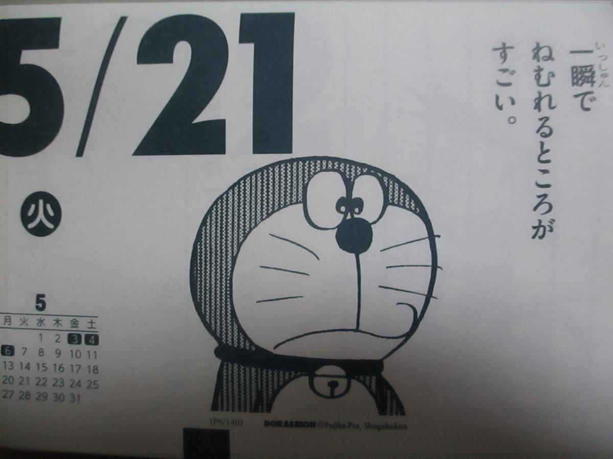 f:id:genshiohajiki:20190518003924j:plain