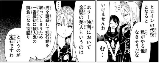 f:id:genshiohajiki:20190521062041p:plain