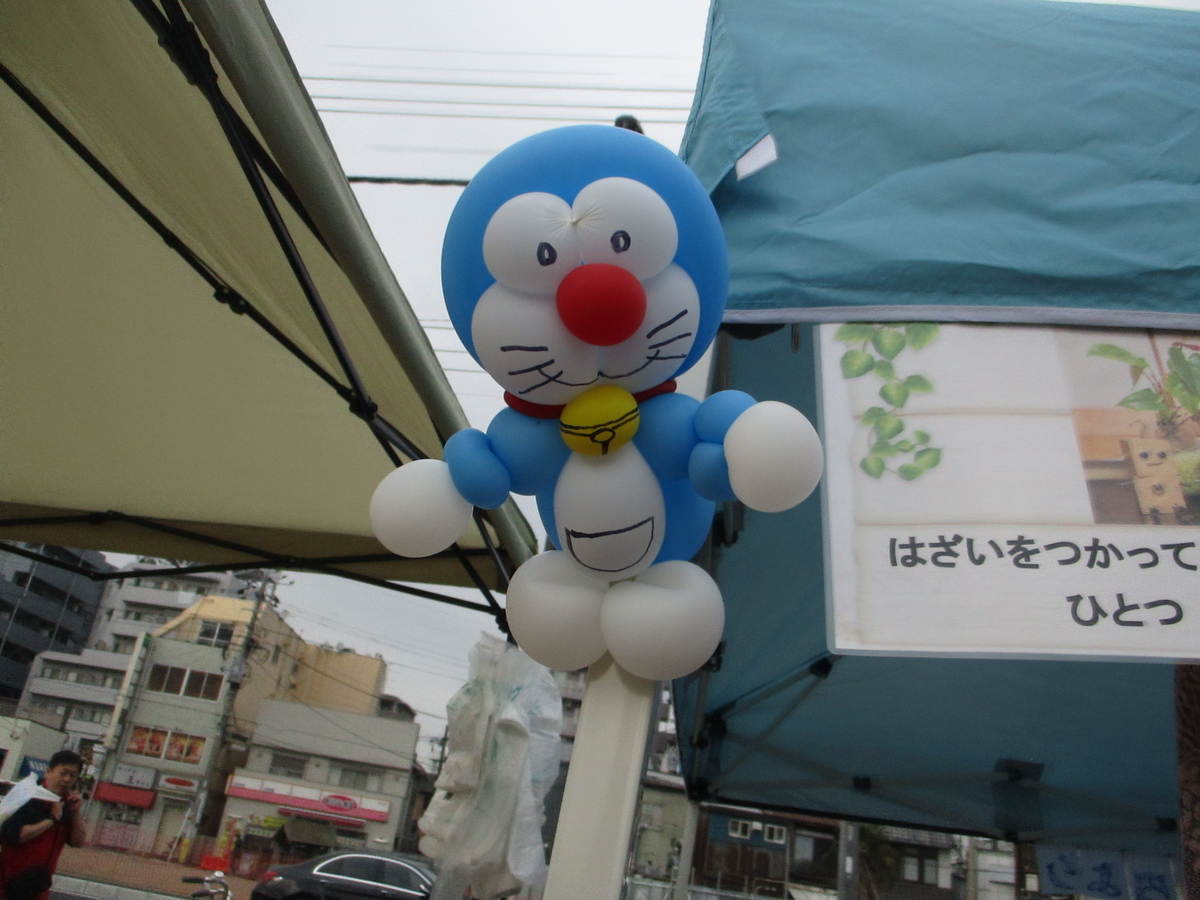f:id:genshiohajiki:20190523064258j:plain