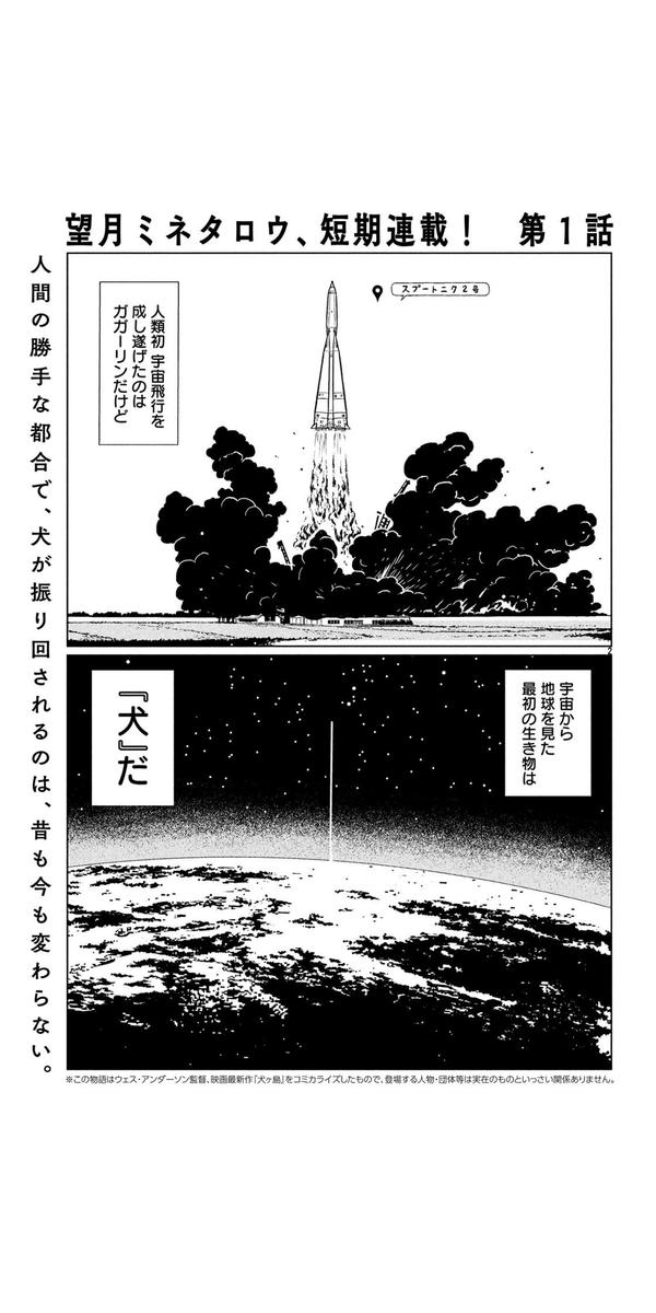 f:id:genshiohajiki:20190523213711p:plain