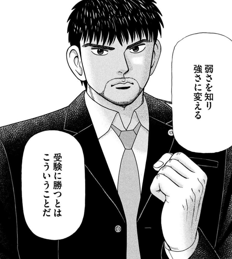 f:id:genshiohajiki:20190523215054j:plain