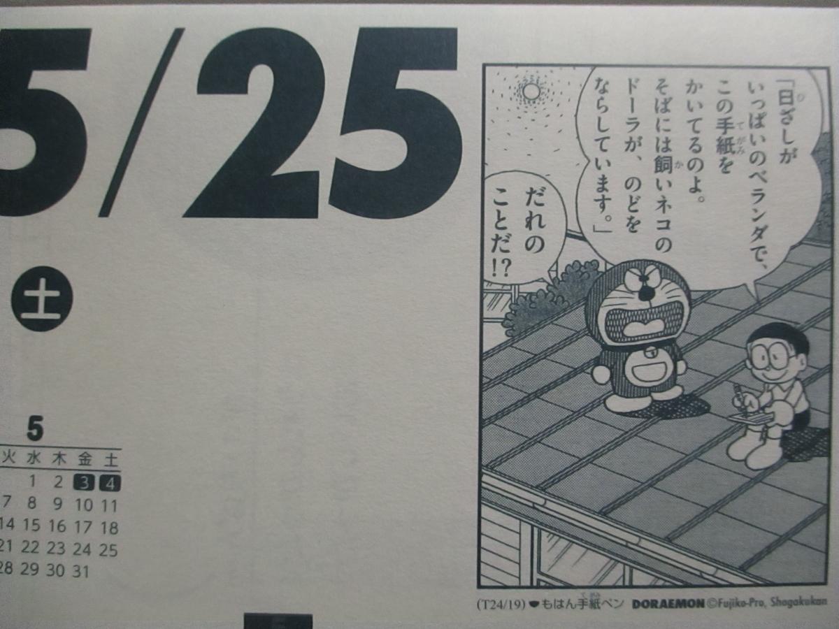 f:id:genshiohajiki:20190524031402j:plain