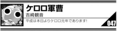 f:id:genshiohajiki:20190525082948p:plain