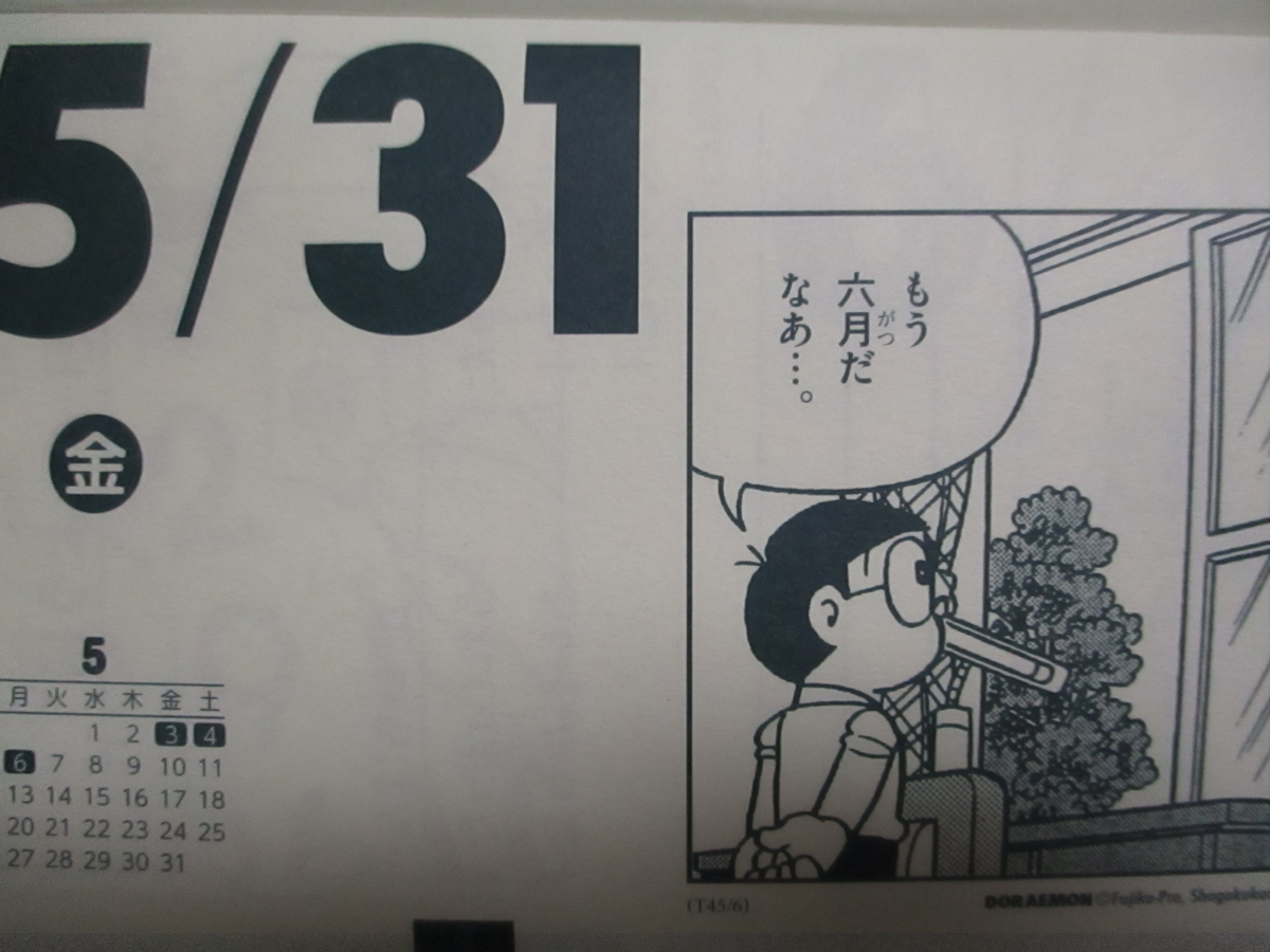 f:id:genshiohajiki:20190528001435j:plain
