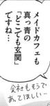 f:id:genshiohajiki:20190528211534p:plain