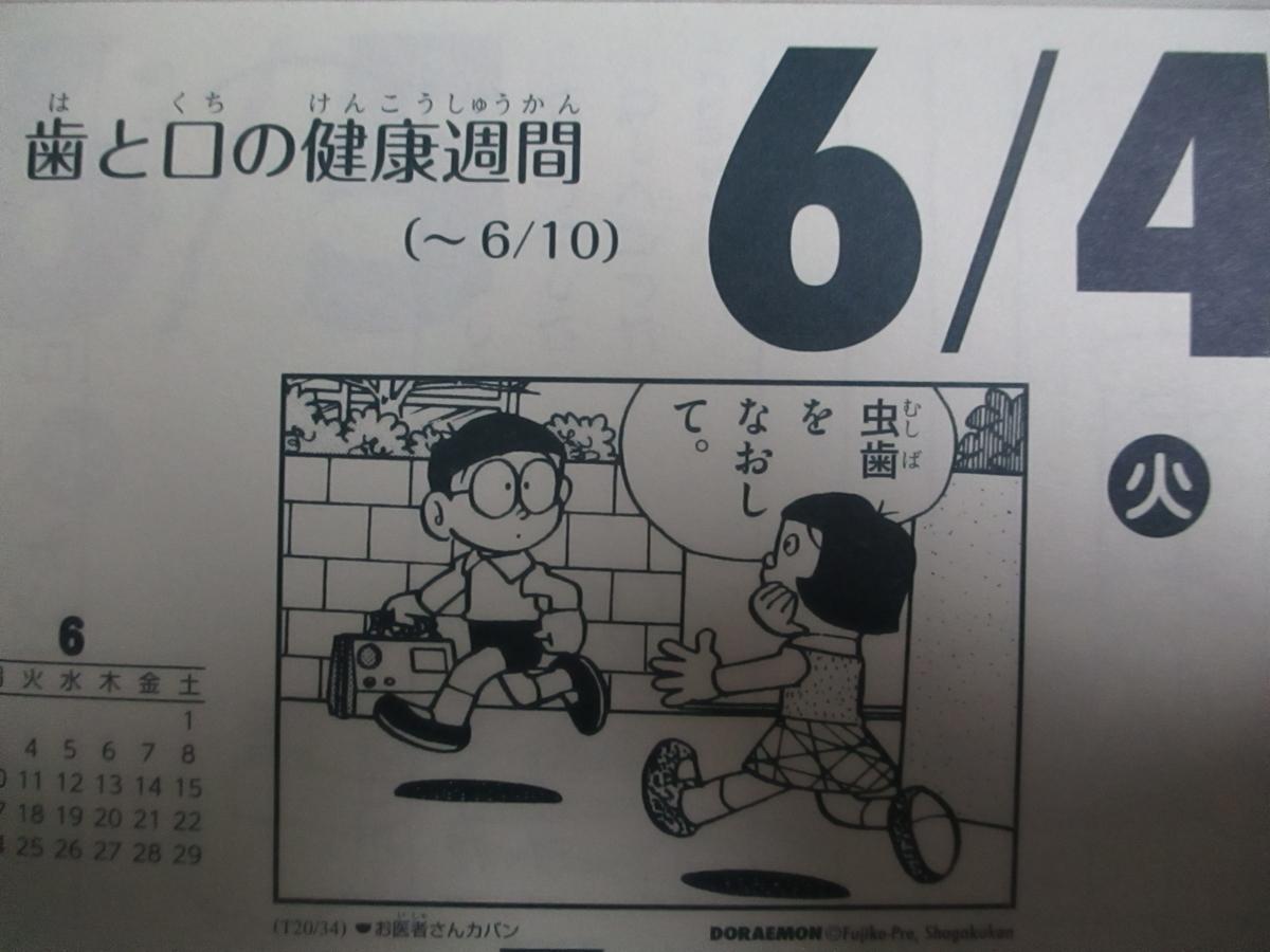 f:id:genshiohajiki:20190529000823j:plain