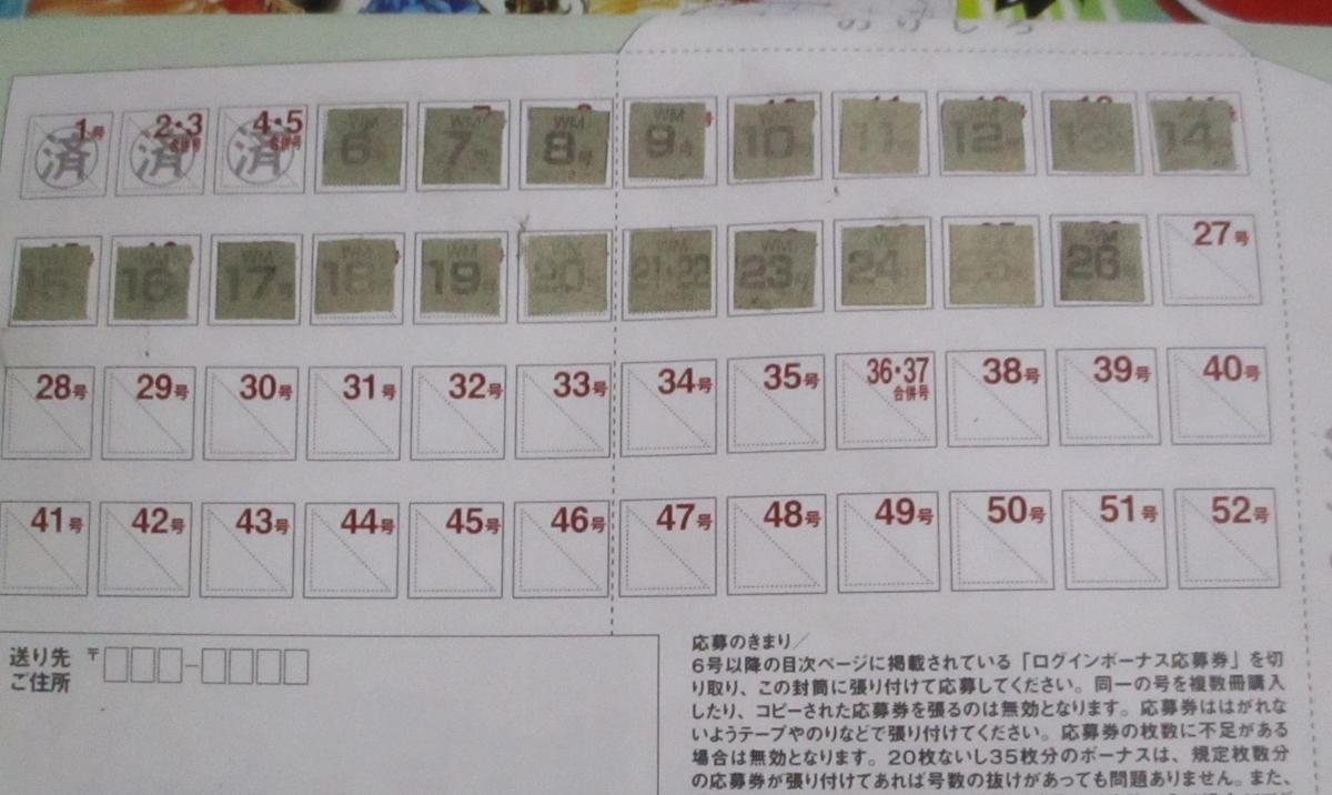 f:id:genshiohajiki:20190531065651j:plain
