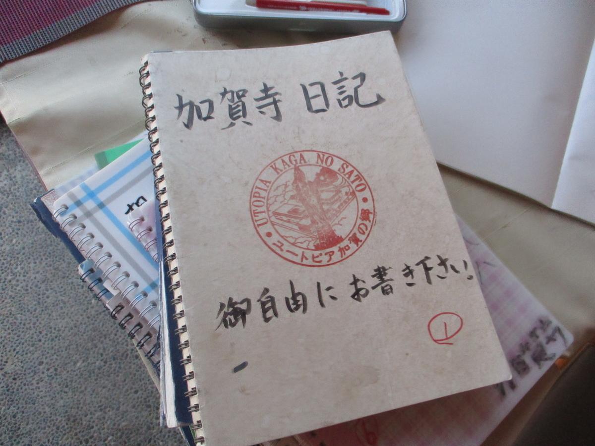 f:id:genshiohajiki:20190607064547j:plain