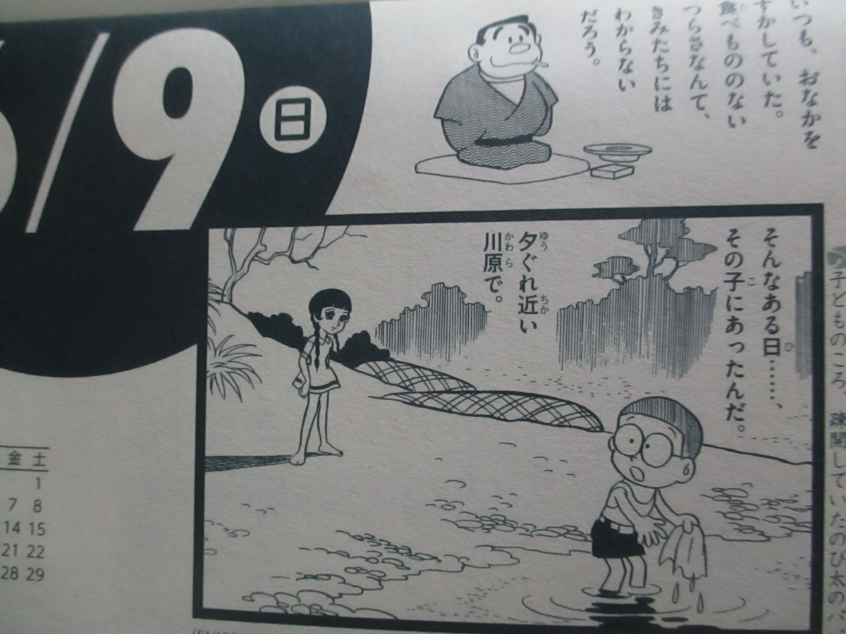 f:id:genshiohajiki:20190608214846j:plain