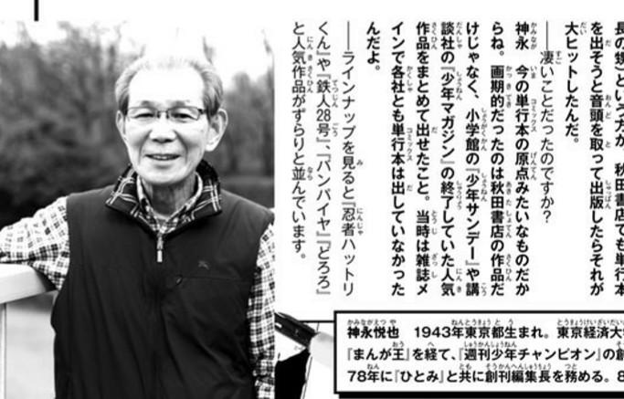 f:id:genshiohajiki:20190610011616j:plain