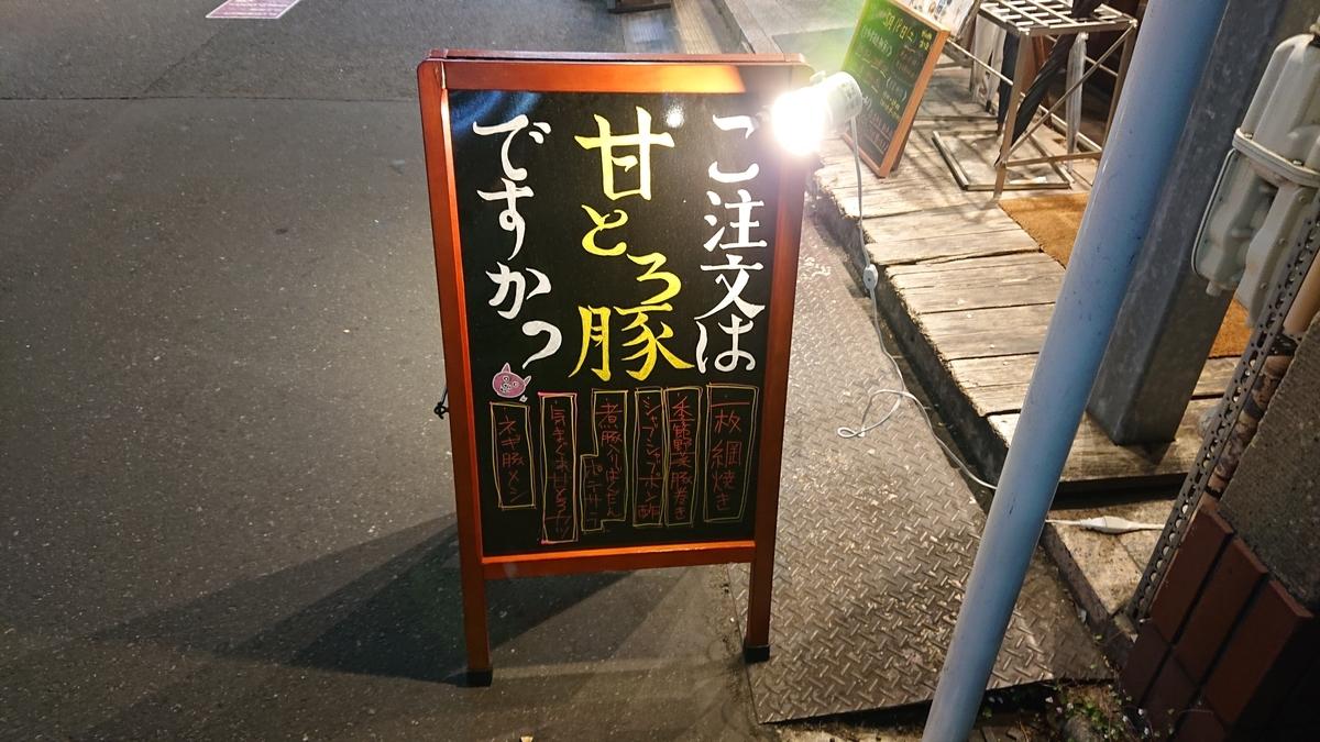 f:id:genshiohajiki:20190617211846j:plain