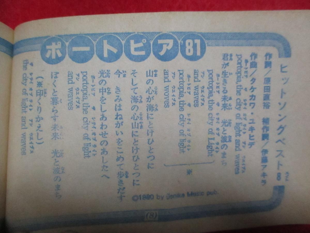 f:id:genshiohajiki:20190617222132j:plain