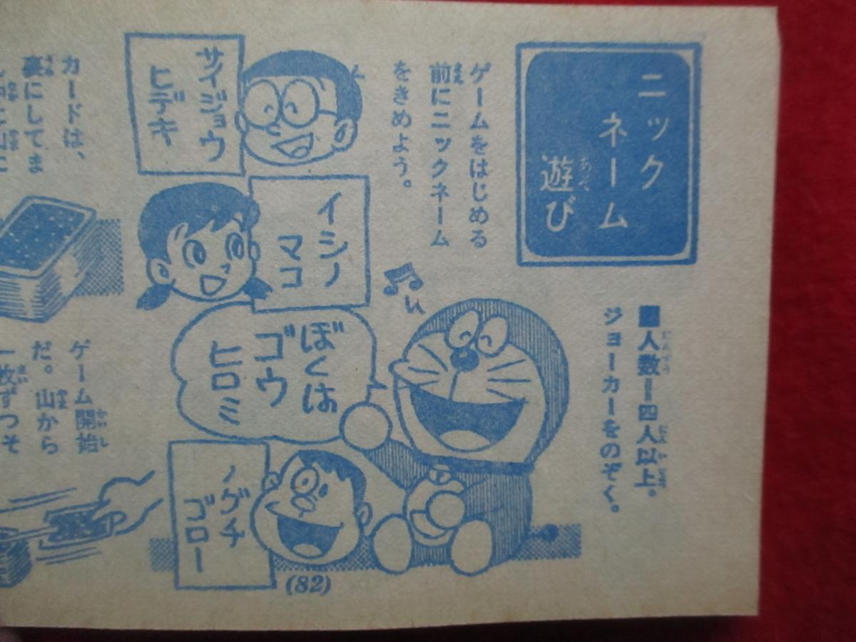 f:id:genshiohajiki:20190617223810j:plain
