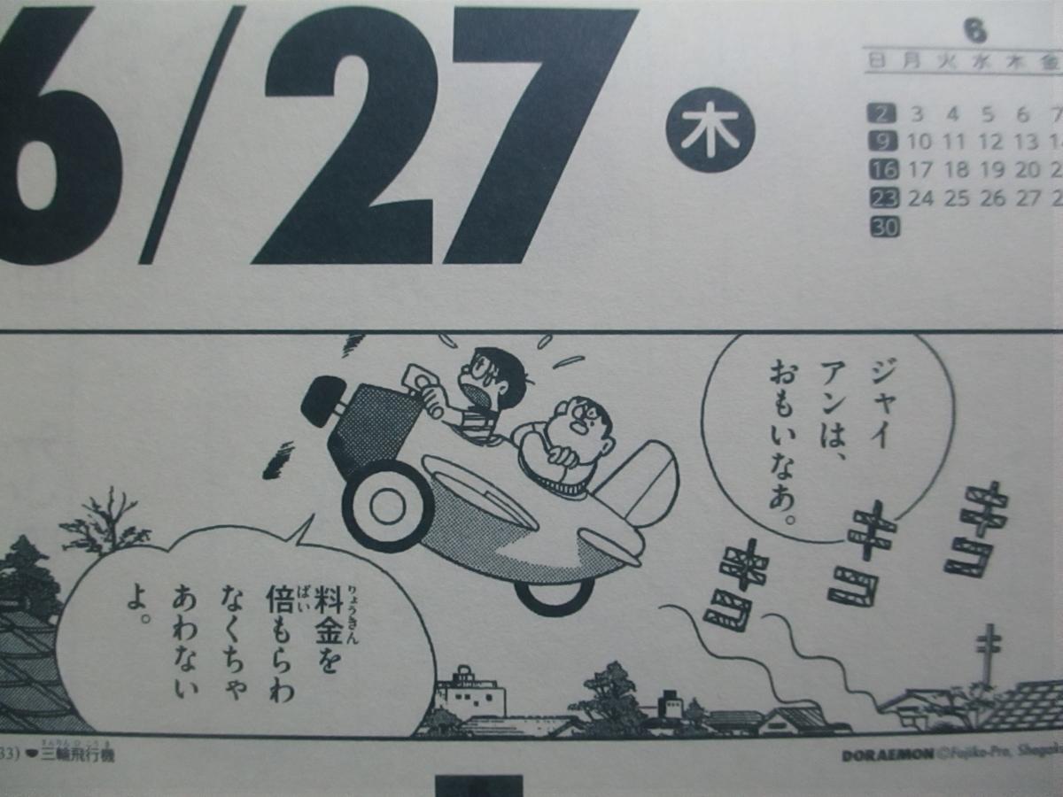 f:id:genshiohajiki:20190619000326j:plain