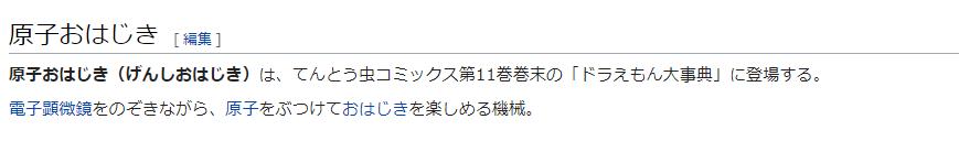 f:id:genshiohajiki:20190619235449p:plain