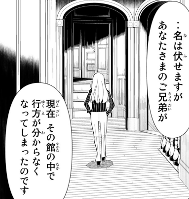 f:id:genshiohajiki:20190623215228p:plain