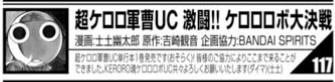 f:id:genshiohajiki:20190624015044p:plain