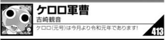 f:id:genshiohajiki:20190624015105p:plain