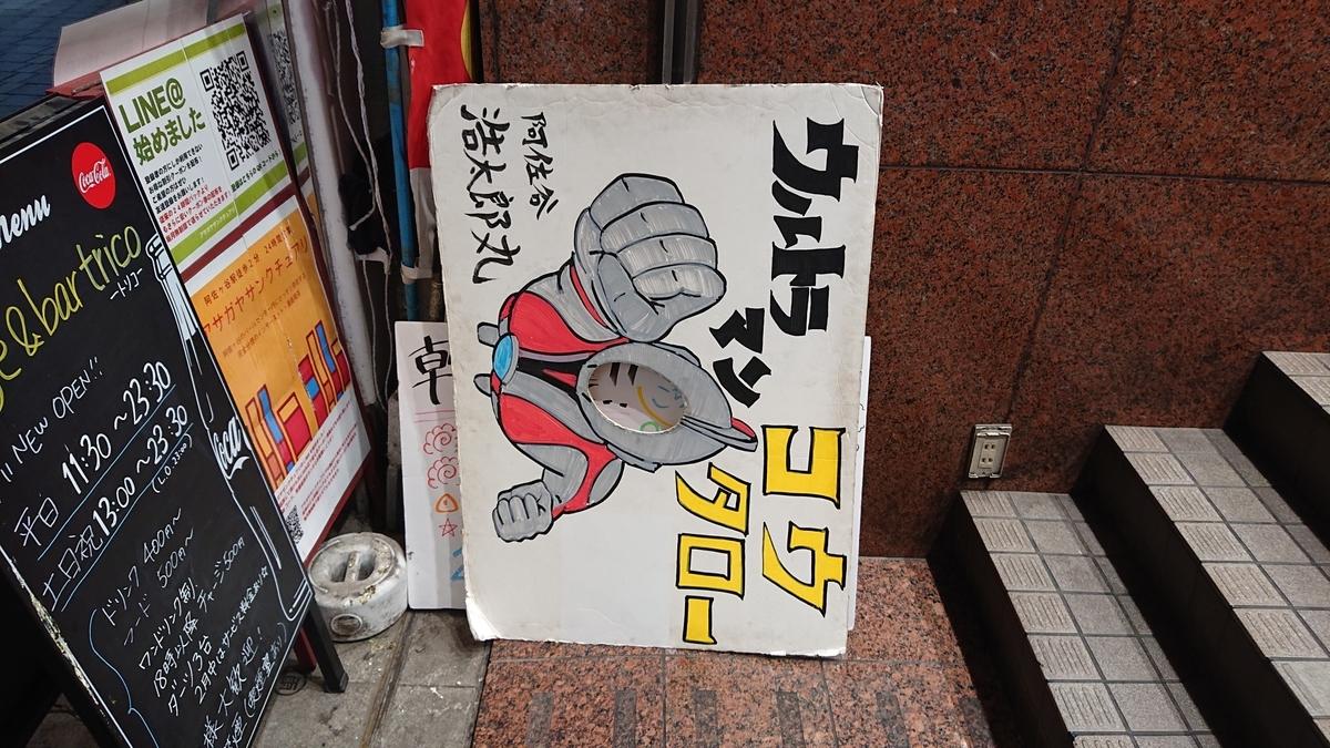 f:id:genshiohajiki:20190625075054j:plain