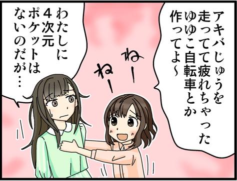 f:id:genshiohajiki:20190626224323p:plain