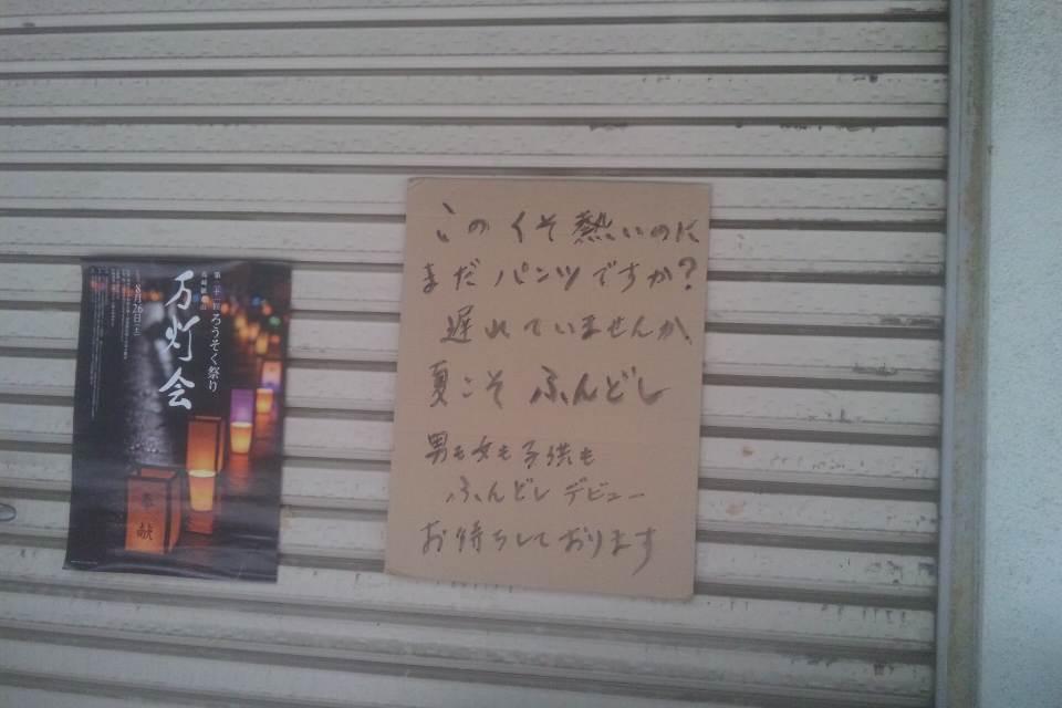 f:id:genshiohajiki:20190630205736j:plain