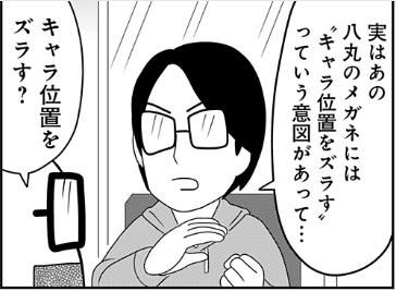 f:id:genshiohajiki:20190701235639p:plain