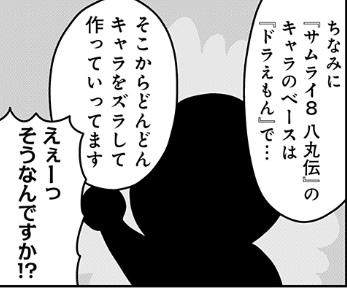 f:id:genshiohajiki:20190702000111p:plain