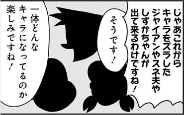 f:id:genshiohajiki:20190702001935p:plain