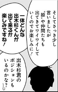 f:id:genshiohajiki:20190702010118p:plain