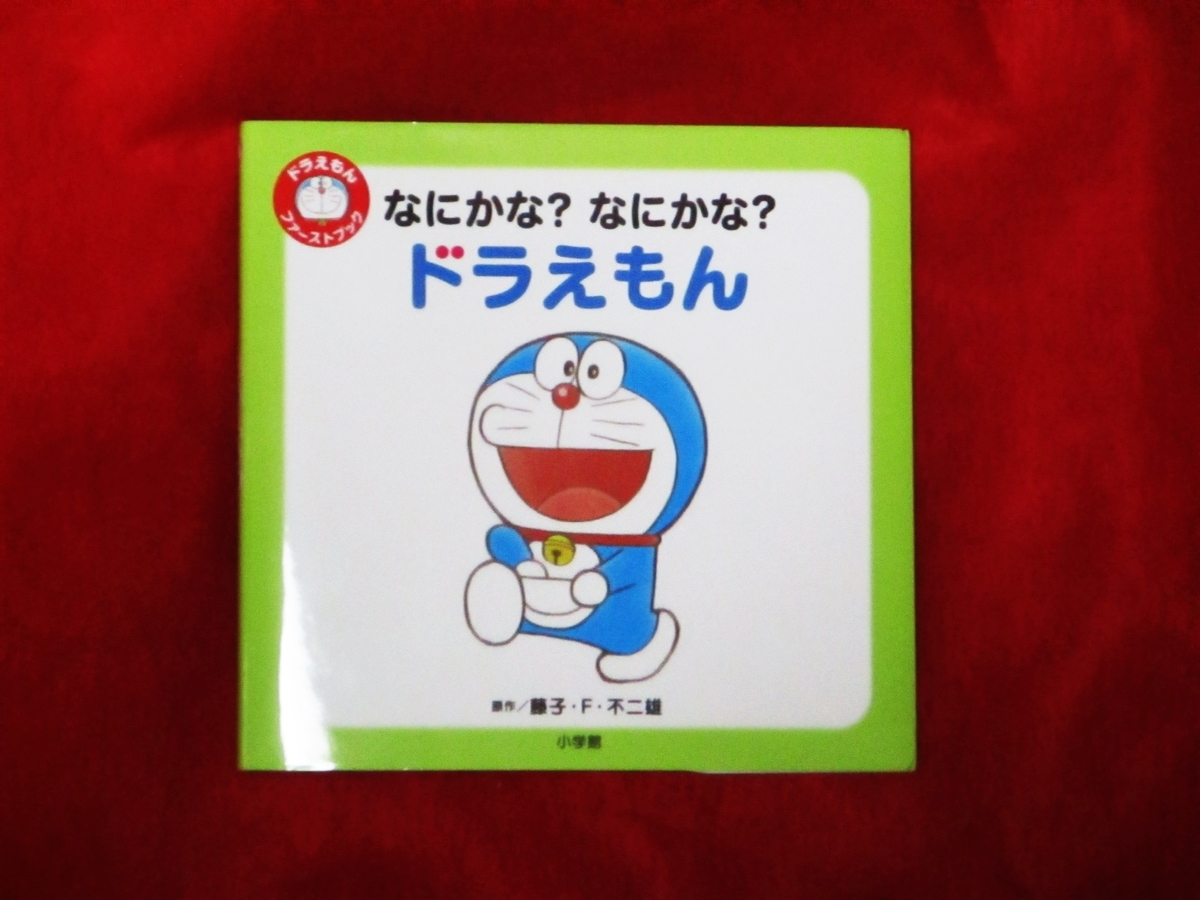 f:id:genshiohajiki:20190710012253j:plain