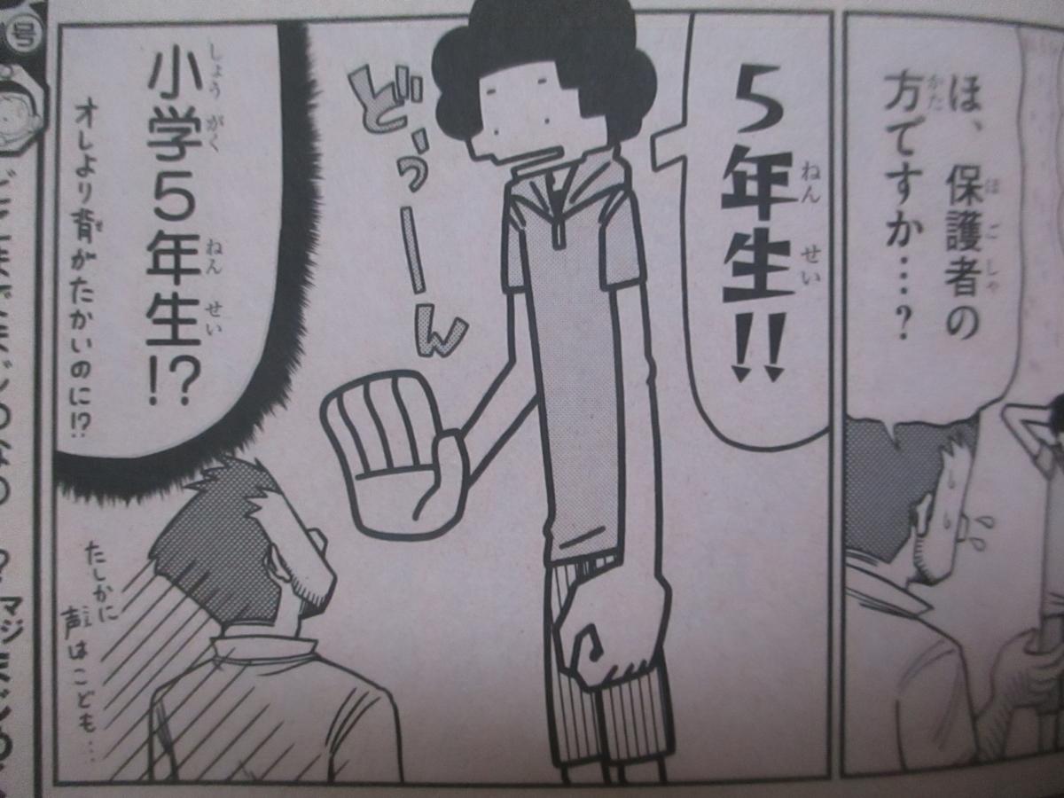 f:id:genshiohajiki:20190714104655j:plain