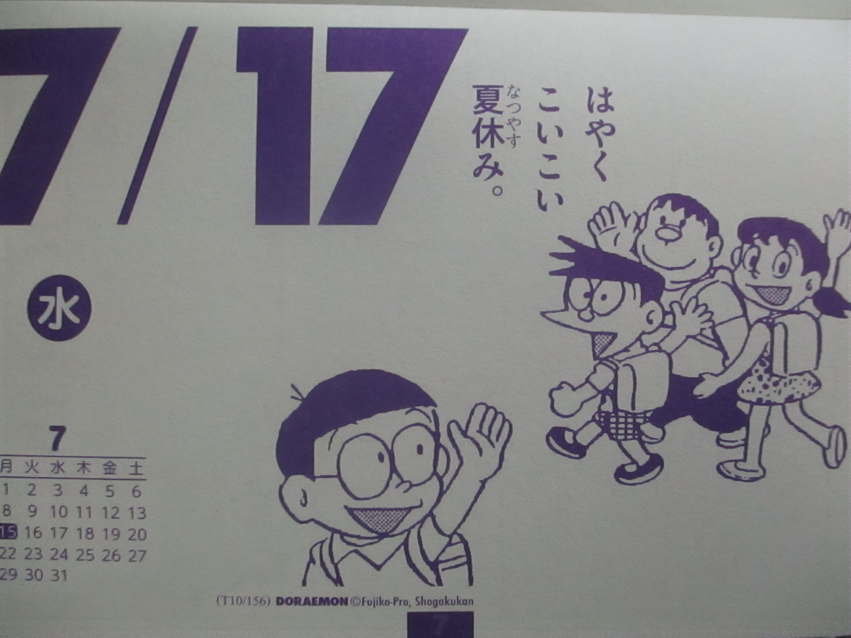 f:id:genshiohajiki:20190714114839j:plain
