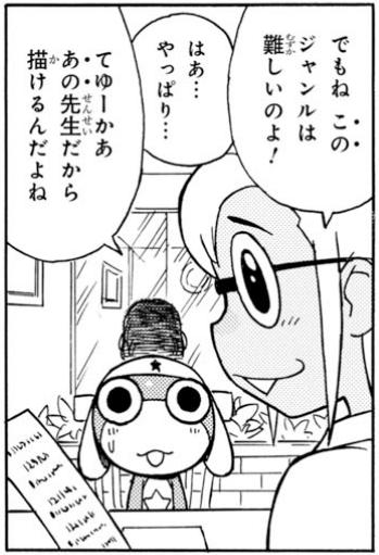f:id:genshiohajiki:20190718012959p:plain