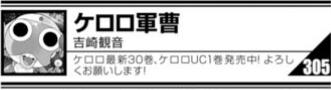 f:id:genshiohajiki:20190718024410p:plain