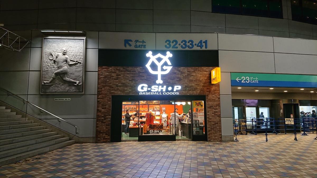 f:id:genshiohajiki:20190718075327j:plain
