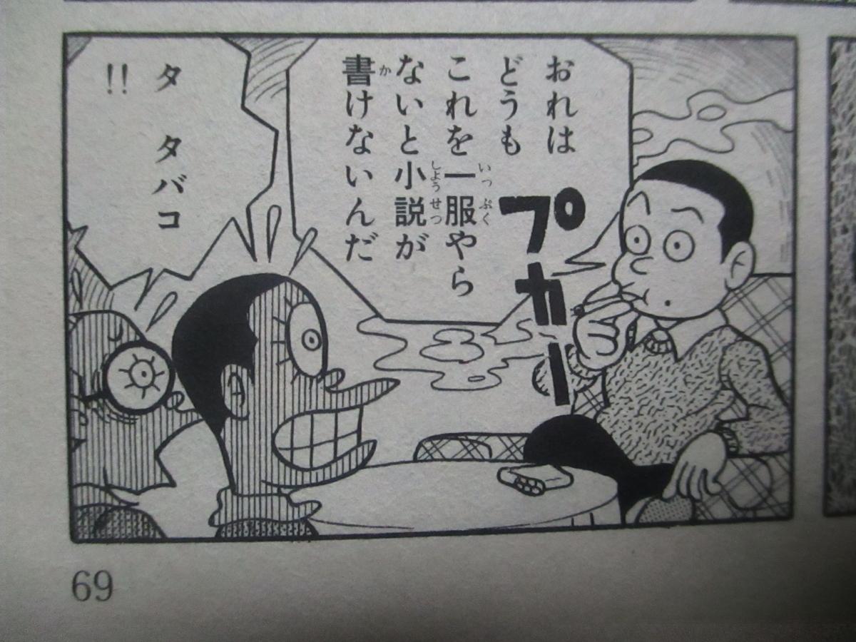 f:id:genshiohajiki:20190724232203j:plain