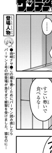f:id:genshiohajiki:20190726233127p:plain