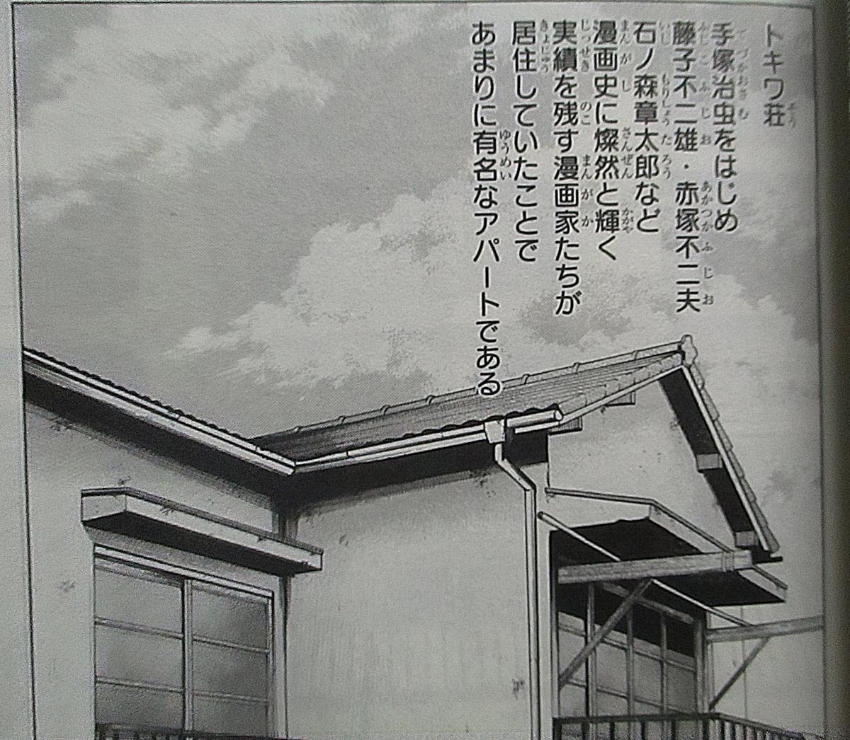 f:id:genshiohajiki:20190729230419j:plain