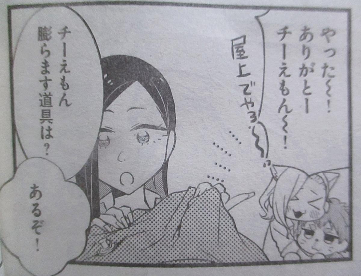f:id:genshiohajiki:20190801060309j:plain