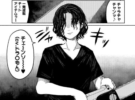 f:id:genshiohajiki:20190808065421p:plain